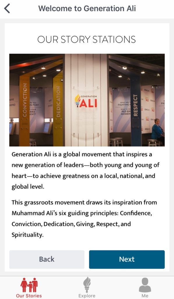 generation ali app opening screen